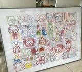 Children's art work and frame from ikea